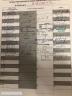 S451 [2007] WÓZEK ELEKTRYCZNY REACH TRUCK R20 2t triplex 11,95m NOWA BATERIA - zdjęcie nr 5