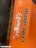 S793 [2018] Zamiatarka Samasz MOP 160 zamiatarka Samasz MOP 160 do wózka widłowego, bdb stan - zdjęcie nr 2